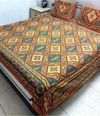 Mango Furnishings Feel Jaipur Cotton Bedding Set