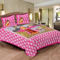 Sunshine Ecommerce Cotton Printed Double Bedsheet(1 Double Bed Sheet, 2 Pillow Covers, Pink) best price on Flipkart @ Rs. 575