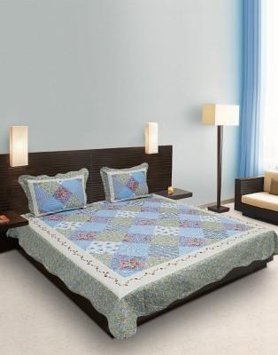 Home Basics Polyester Bedding Set
