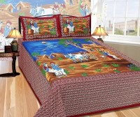 Zain Cotton Printed King sized Double Bedsheet(1 KING SIZE DOUBLE BED-SHEET, 2 PILLOW COVERS, Maroon) best price on Flipkart @ Rs. 580