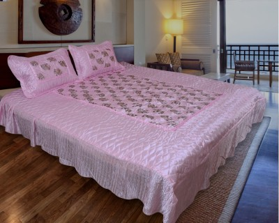 Home Shop Gift Satin Animal Double Bedsheet