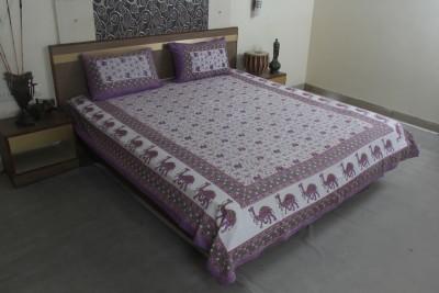 Jaipur Textile Hub Cotton Animal Double Bedsheet