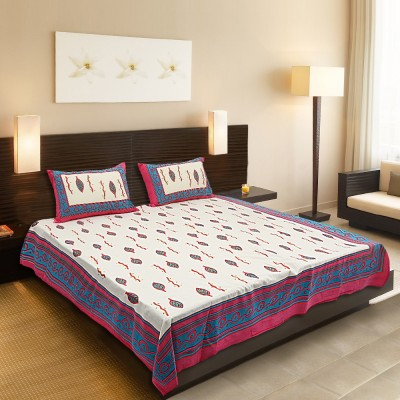 A,la Mode Creations Cotton Abstract Double Bedsheet