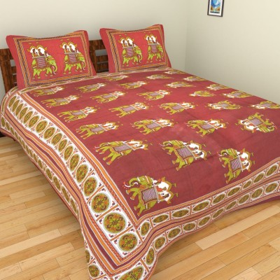 The Handicraft House Cotton Animal Double Bedsheet