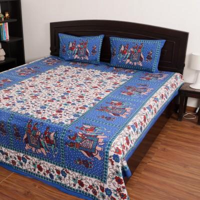 Chokor Cotton Printed Double Bedsheet