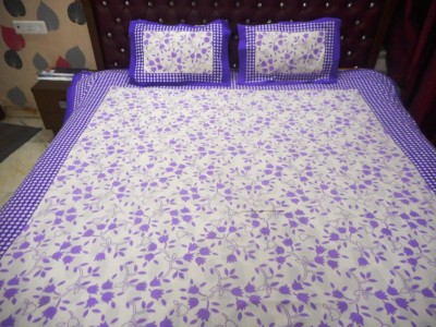 Home Linen Cotton Printed King sized Double Bedsheet