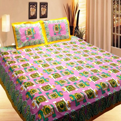 Rajasthali Cotton Animal Double Bedsheet