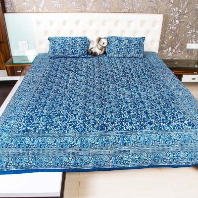 rk raagrang Cotton Motifs King sized Double Bedsheet