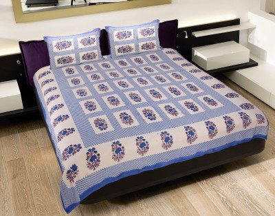 Jaipur Fab Cotton Floral King sized Double Bedsheet