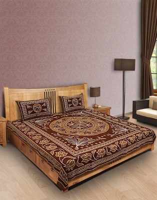 eSOUL Cotton Printed Double Bedsheet