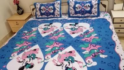 Mango Furnishings Cotton Abstract King sized Double Bedsheet