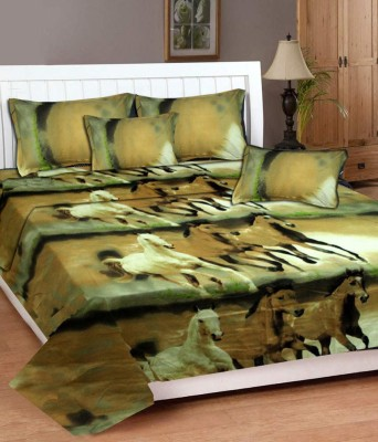 New Home Polycotton Animal Double Bedsheet