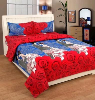 Fresh From Loom Cotton Self Design Single Bedsheet