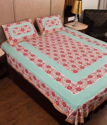 Esoft Cotton Floral King sized Double Bedsheet
