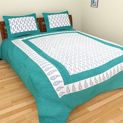 Rajkruti Cotton Floral King sized Double Bedsheet