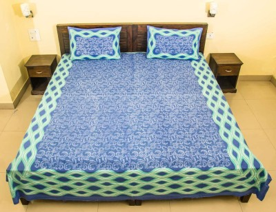 RoopGovind Cotton Printed King sized Double Bedsheet