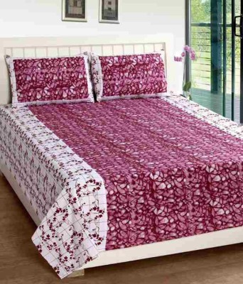 Zesture Cotton Abstract Double Bedsheet