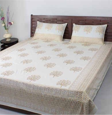 Arra Cotton Abstract Single Bedsheet