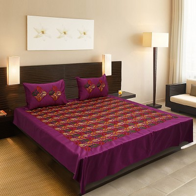 Ethnic Bliss Lifestyles Cotton Silk Blend Embroidered Double Bedsheet