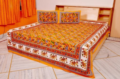 Shree Om Sai Cotton Abstract Queen sized Double Bedsheet