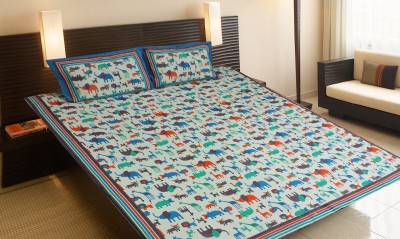 Purecomfort Cotton Animal King sized Double Bedsheet