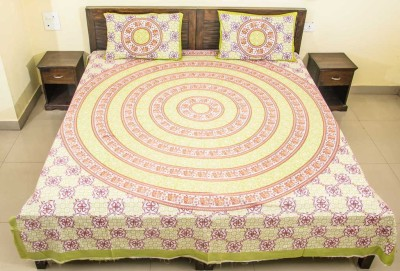 CottonHandiCluse Cotton Printed King sized Double Bedsheet