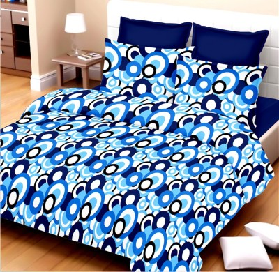 Vastra Buzz Cotton Printed King sized Double Bedsheet