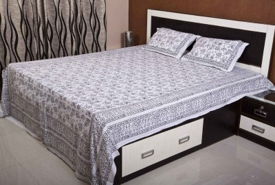 Smile2u Retailers Cotton Floral King sized Double Bedsheet