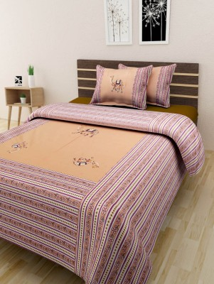 The Home Story Cotton Embroidered Double Bedsheet