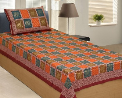 TOUCH FEEL Cotton Animal Single Bedsheet