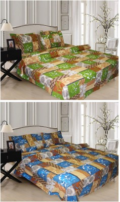 Home Fashion Gallery Cotton Printed Double Bedsheet