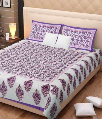 Gunnu Cotton Floral King sized Double Bedsheet
