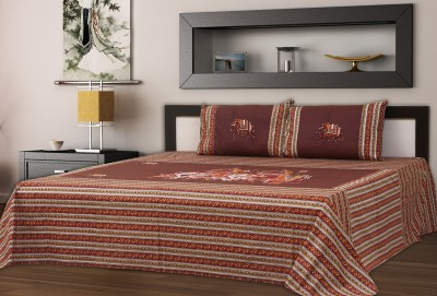 ROYAL TEXTILE Cotton Embroidered Double Bedsheet