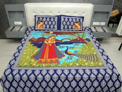 Dream Weaverz Cotton Printed King sized Double Bedsheet