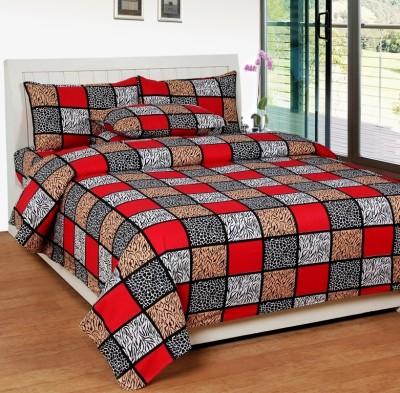 Bed & Bath King Cotton Duvet Cover