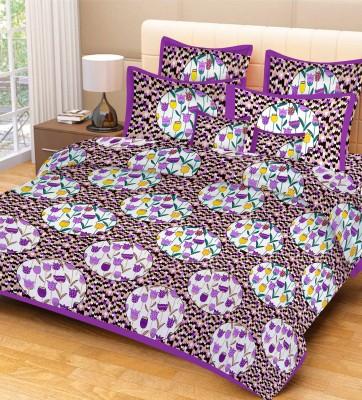 Metro Living Cotton Floral Double Bedsheet