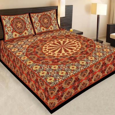 Sovam International Cotton Paisley Double Bedsheet