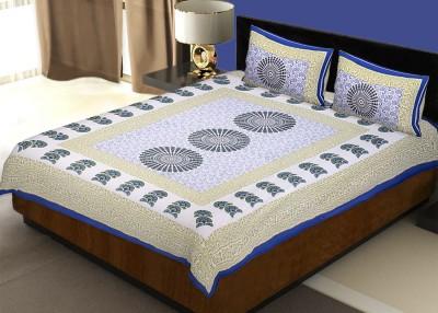 Jaipur Fabric Cotton Printed Double Bedsheet