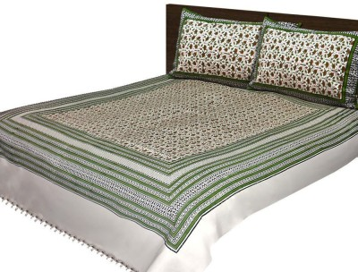 Loomkart Cotton Abstract Queen sized Double Bedsheet