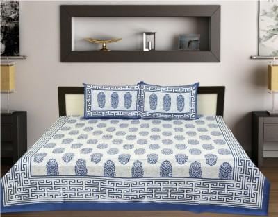 jaipuriprint Cotton Text Print King sized Double Bedsheet