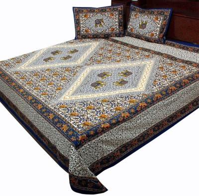 Sharpshoping Cotton Animal Double Bedsheet
