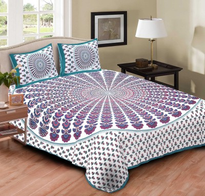 Kariba Cotton Floral Double Bedsheet