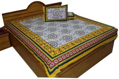 UFC Mart Cotton Printed Double Bedsheet