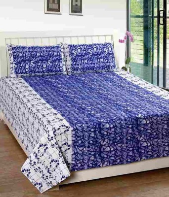 The Intellect Bazaar Cotton Floral Double Bedsheet