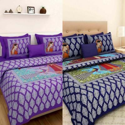 shop jaipuri cotton rajasthani Cotton Printed King sized Double Bedsheet