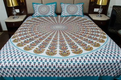 Om Prints Cotton Animal Double Bedsheet
