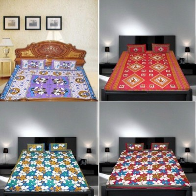 Mable Cotton Printed Double Bedsheet