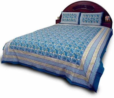 Kusum Creations Cotton Floral Double Bedsheet