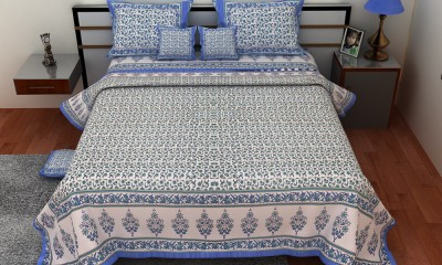 Om Prints Cotton Paisley Double Bedsheet