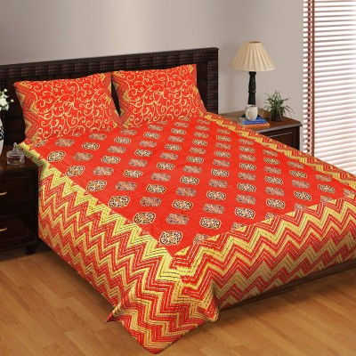 Metro Living Cotton Abstract Queen sized Double Bedsheet